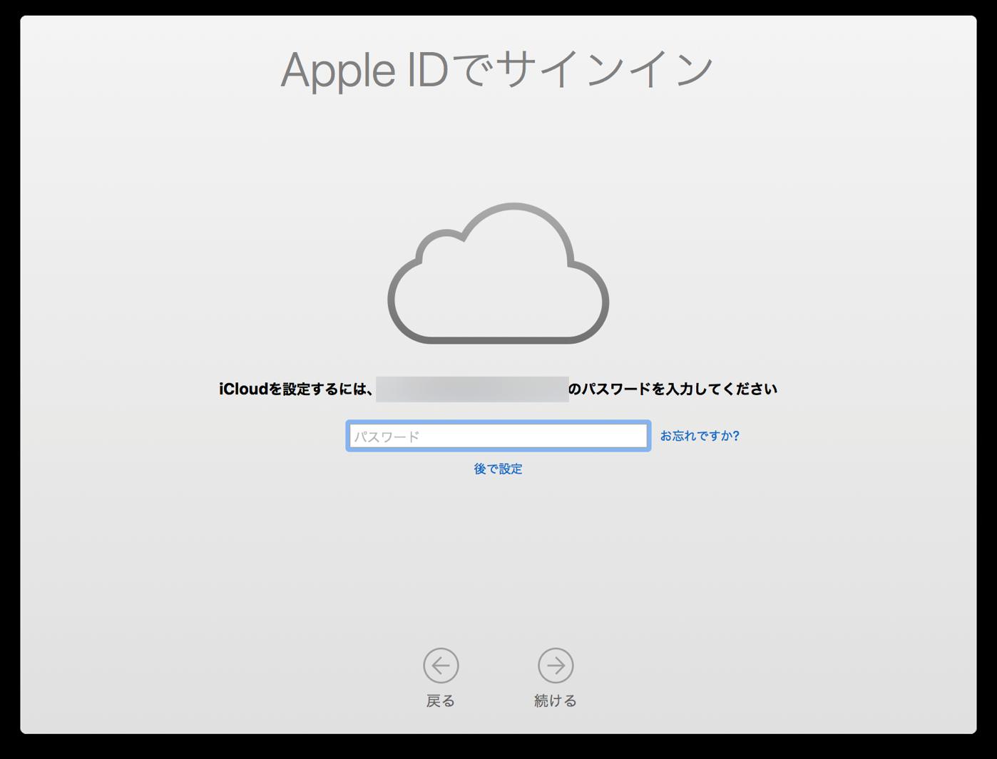 macOS High Sierra-11