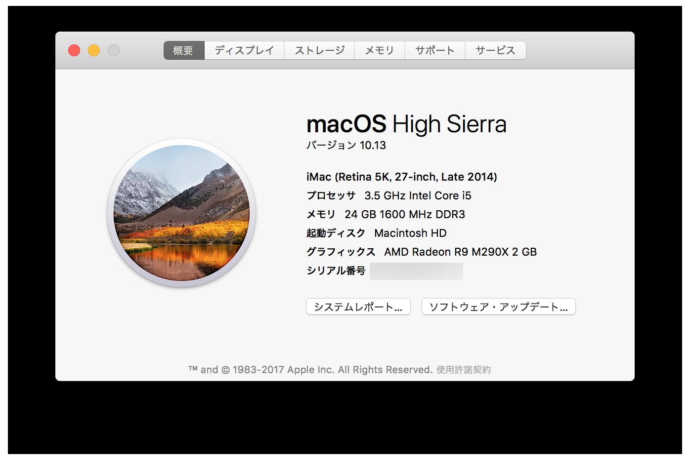 macOS High Sierra-12