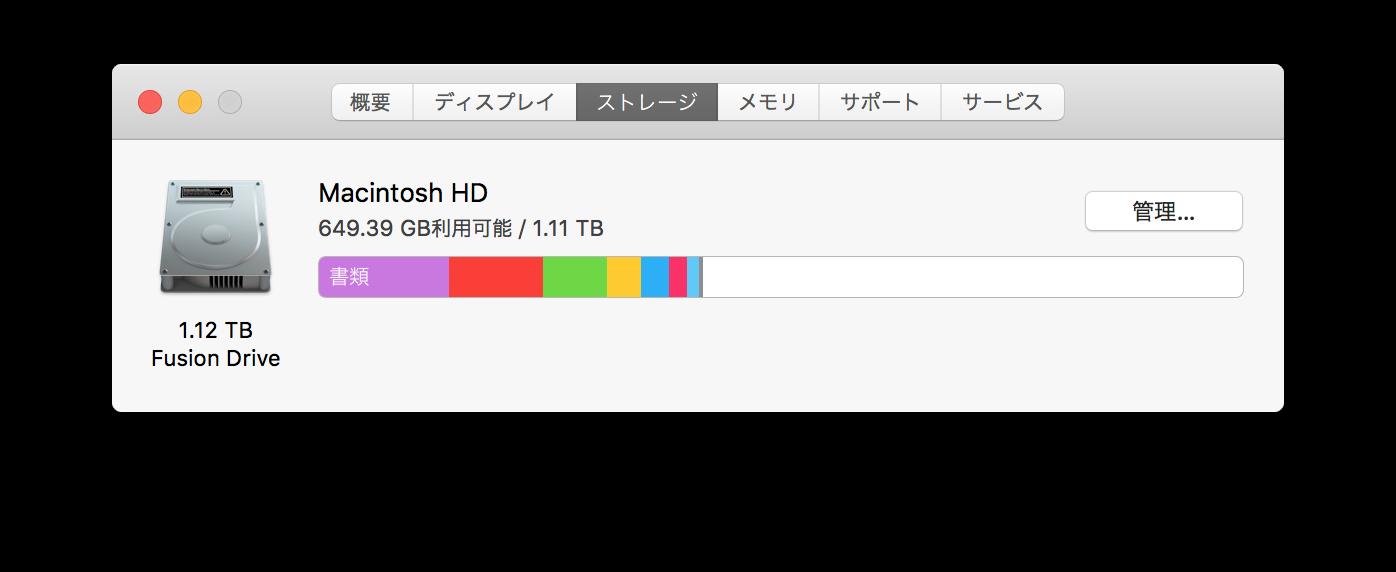 macOS High Sierra-4