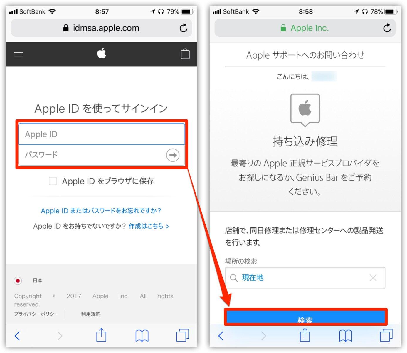 AppleSupport−4