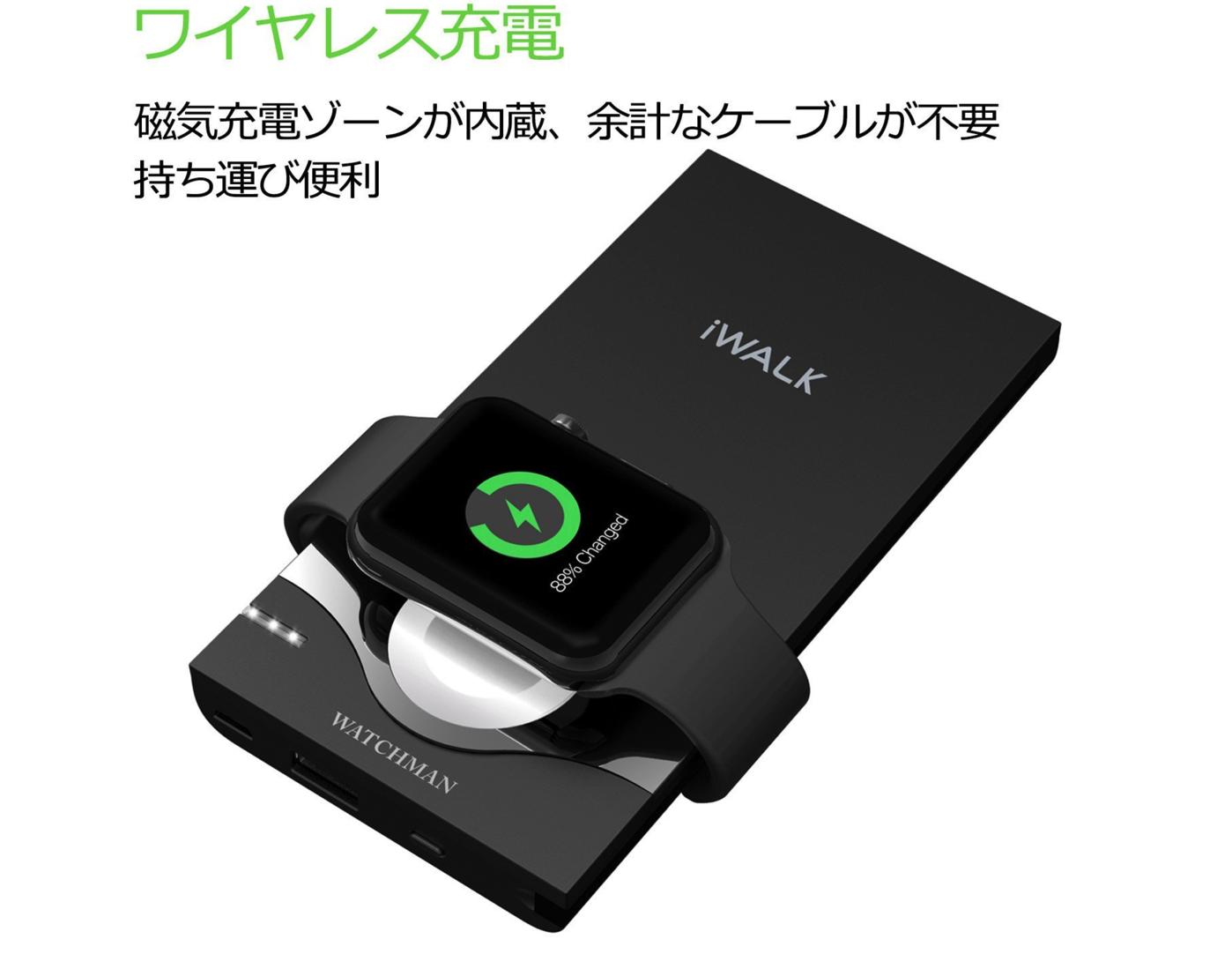 ライトニング(Lightning)ケーブル内蔵 iPhone/Apple Watch同時充電可能な大容量10000mAhのモバイルバッテリー-2