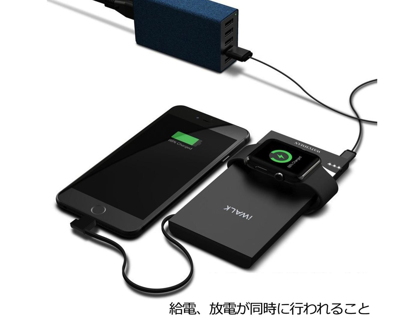 ライトニング(Lightning)ケーブル内蔵 iPhone/Apple Watch同時充電可能な大容量10000mAhのモバイルバッテリー-5