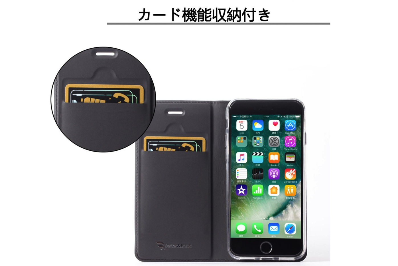 B&B iPhone6 ケース-3