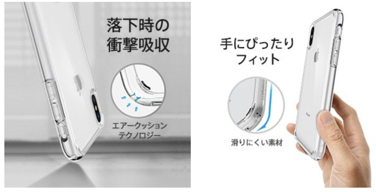 Spigen】iPhone X ケース, [ 米軍MIL規格取得 落下 衝撃 吸収 ] ウルトラ・ハイブリッド アイフォン X 用 耐衝撃 カバー-2