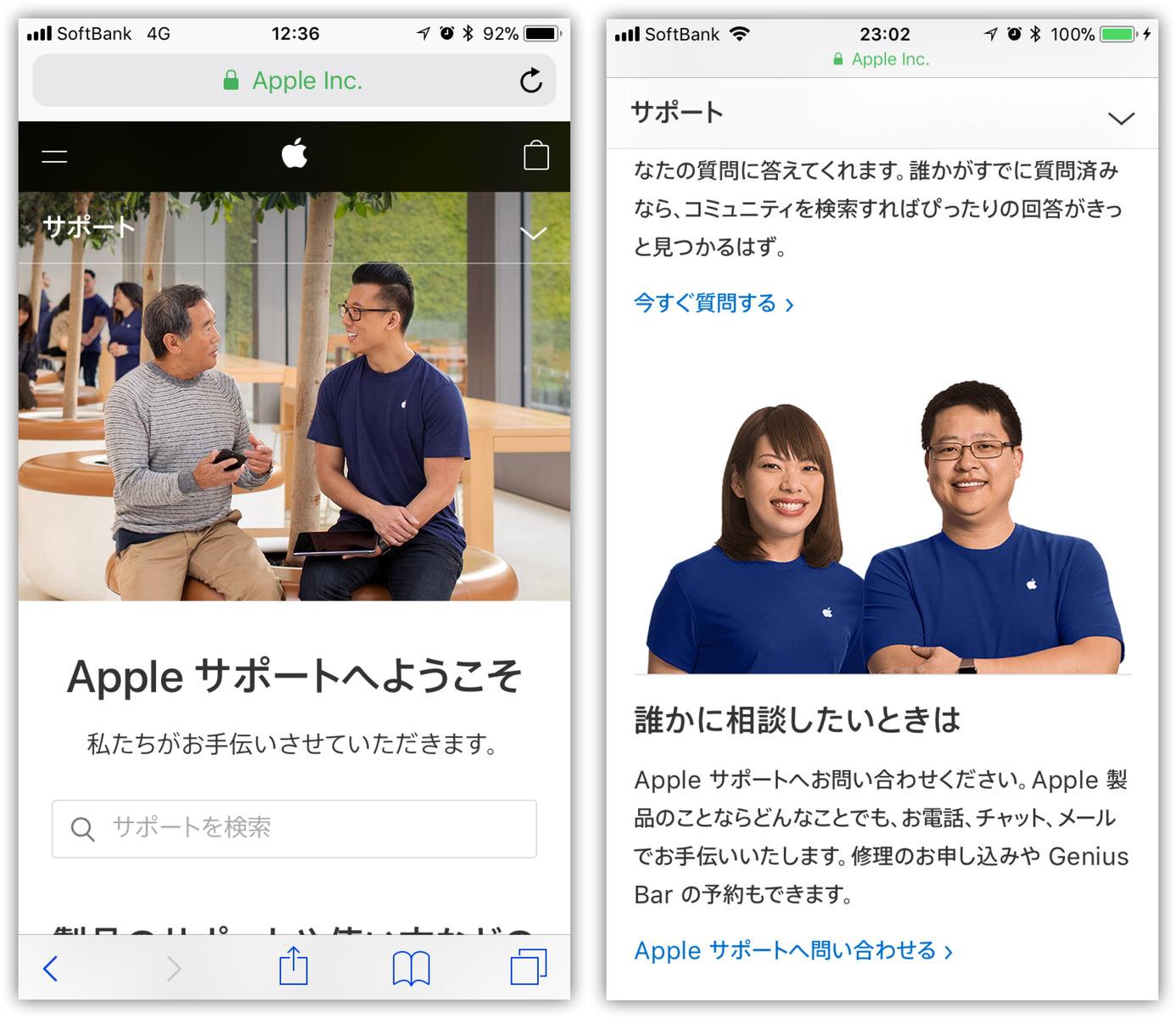 AppleSupport−1