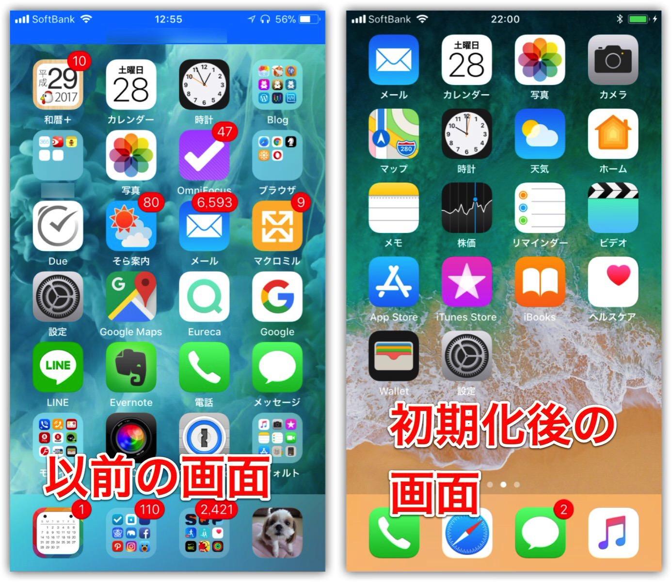 AppleCare-11