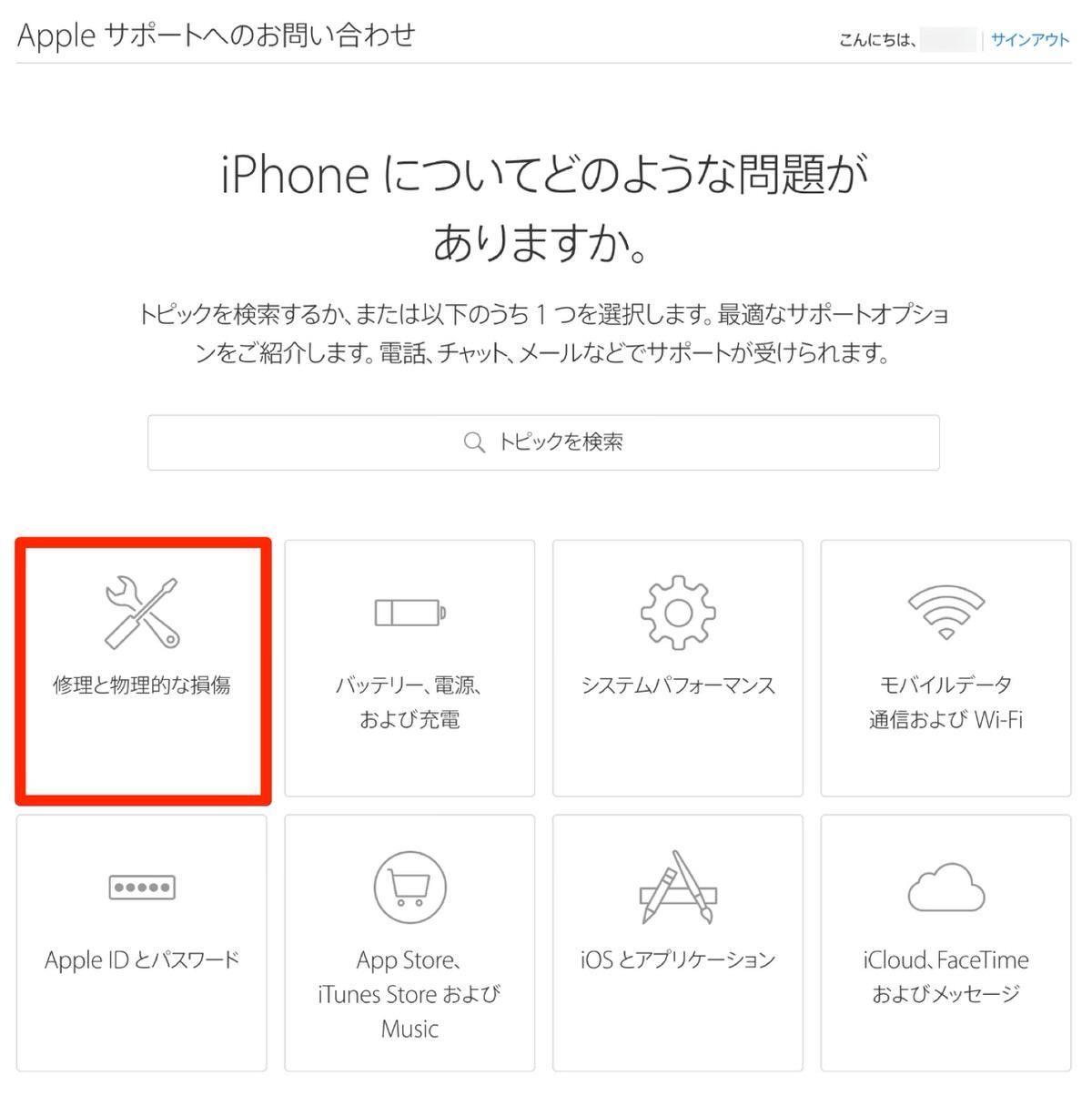 AppleCare-2