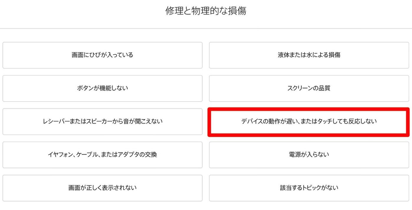 AppleCare-3