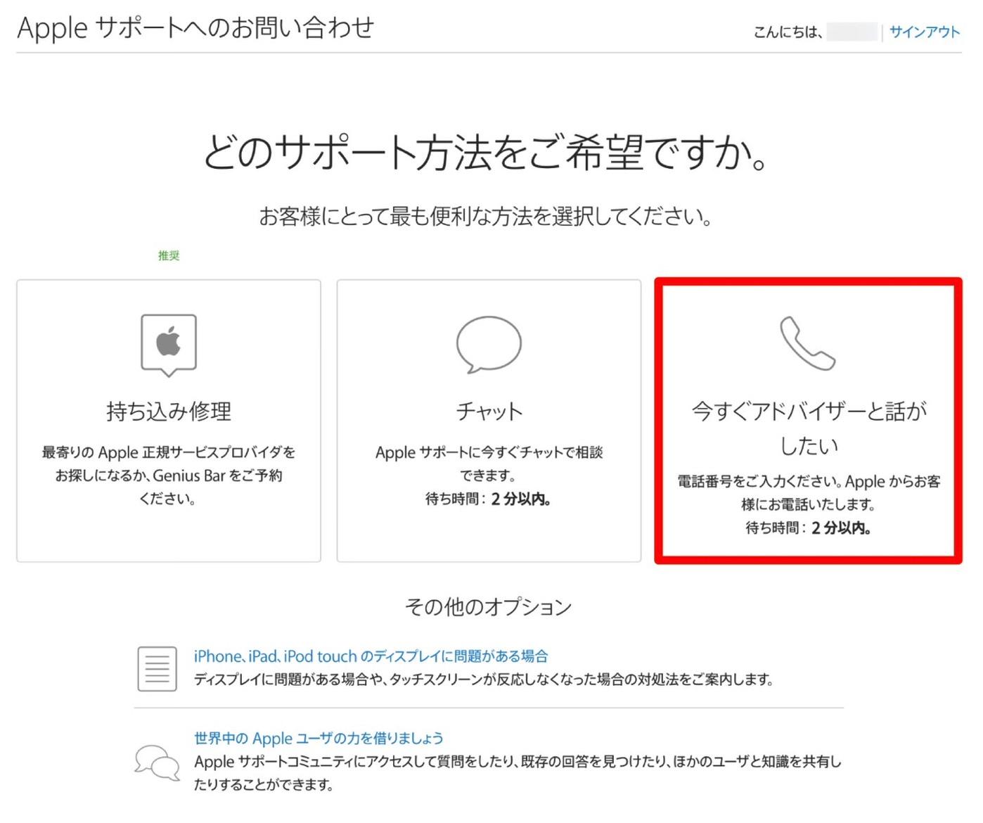 AppleCare-4