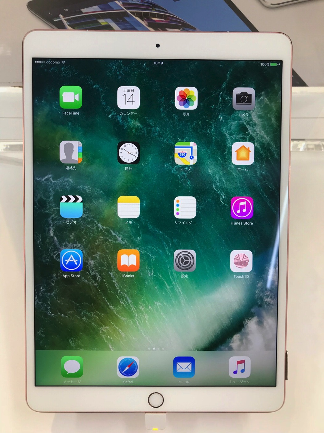 iPad Pro-2