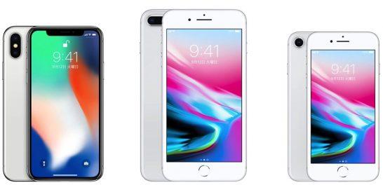 [Apple]何を試しても愛機 iPhone 7 の不具合が改善せずiPhone エクスプレス交換サービスで取り替えることになったよ