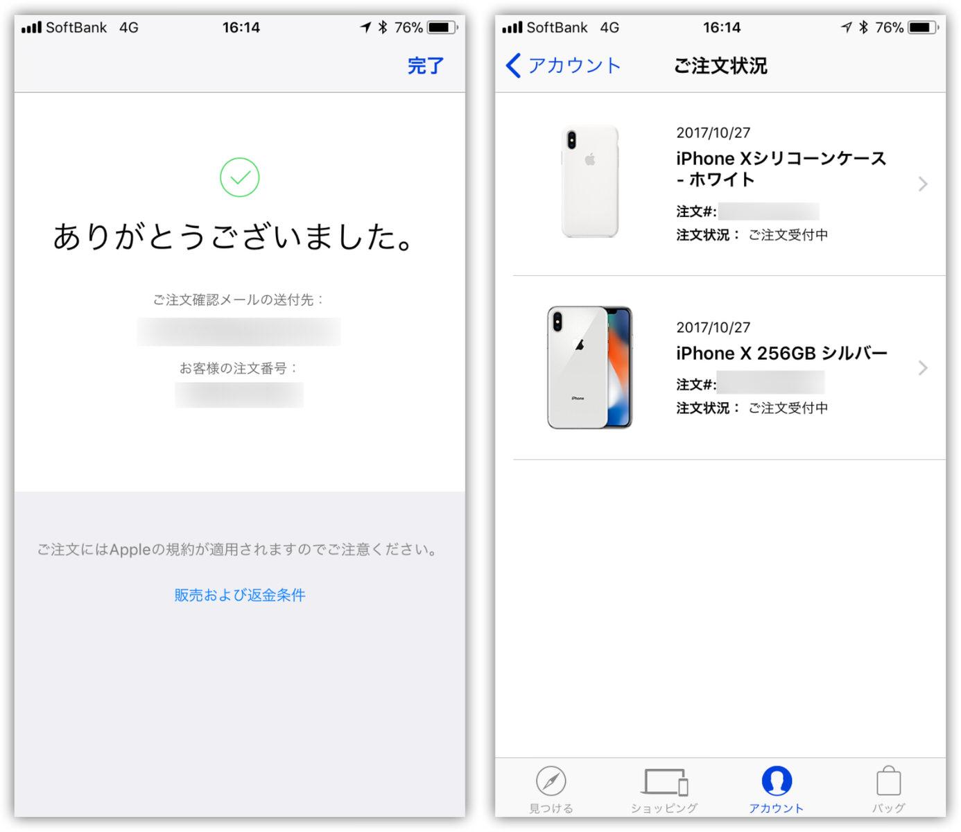 iPhone X Get-4