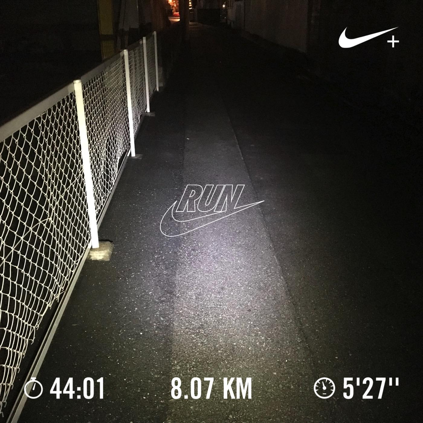 [Amazon]夜明け前の朝ランに「ReUdo ランニングライト 軽量ウエストベルトタイプ」で走ってみたらとても快適だったよ