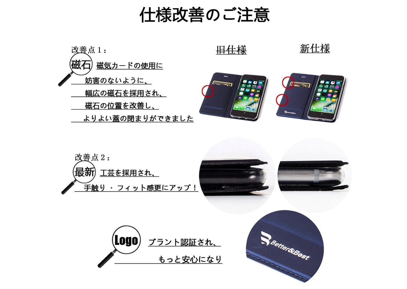 B&B iPhone6 ケース-1