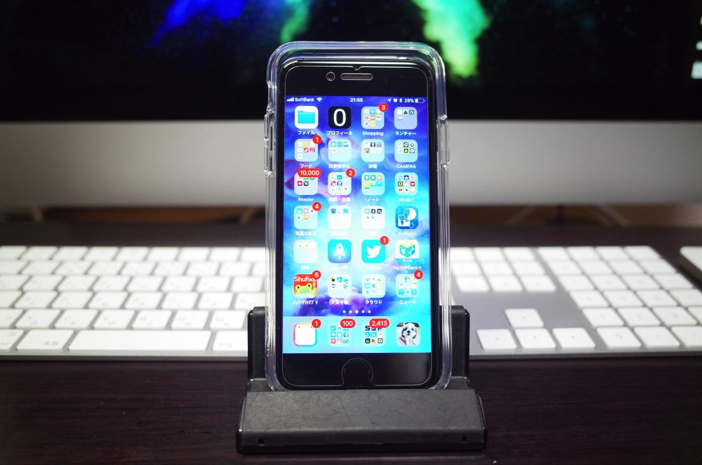 【Spigen】iPhone X ケース, [ 米軍MIL規格取得 落下 衝撃 吸収 ] ウルトラ・ハイブリッド アイフォン X 用 耐衝撃 カバー-11