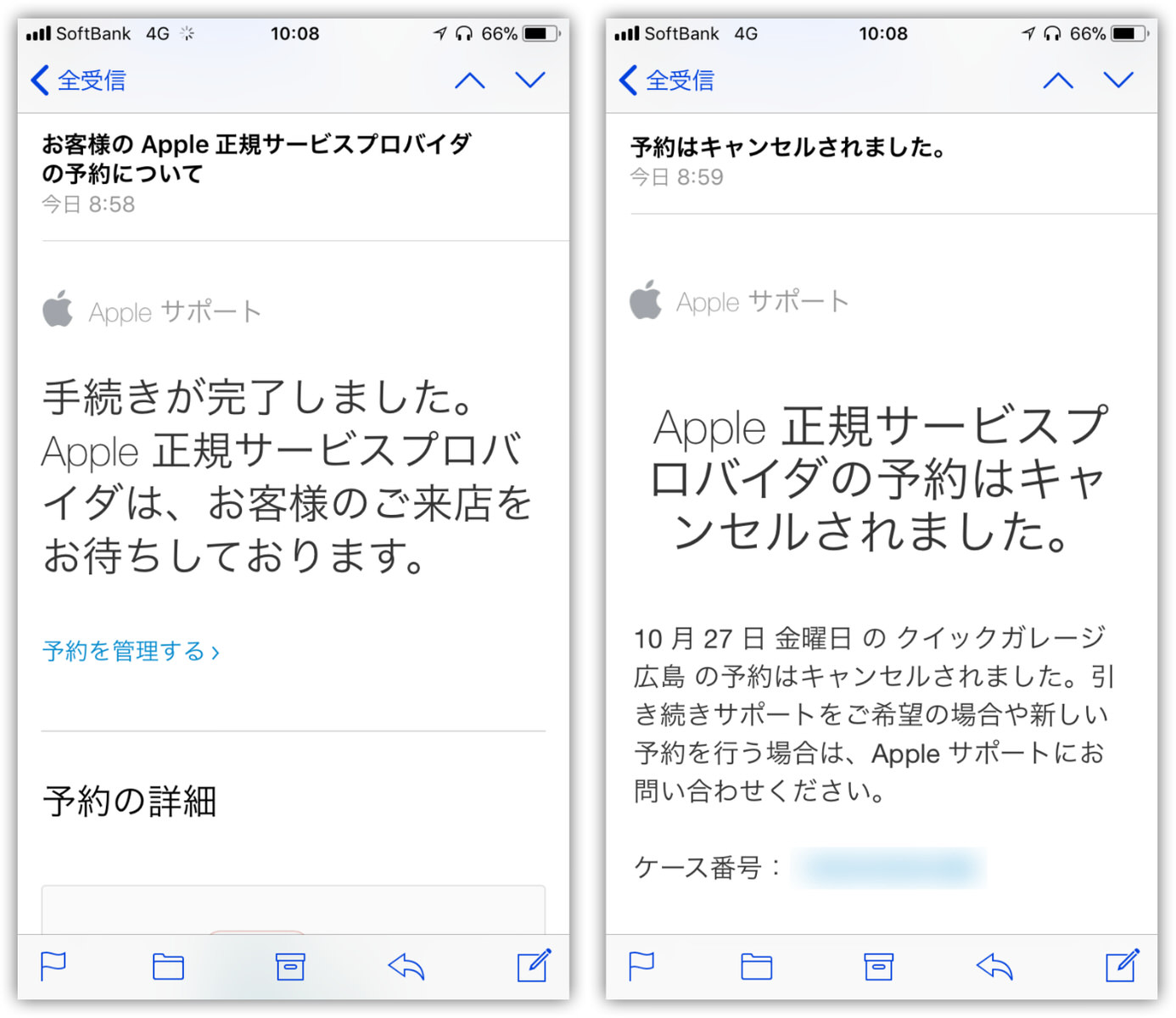 AppleSupport−8