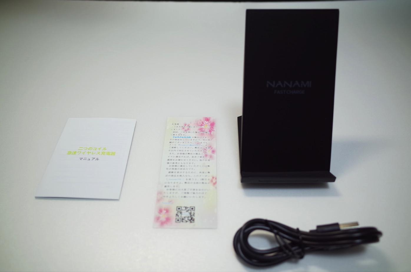 Qi 急速 ワイヤレス充電器 NANAMI Quick Charge 2.0 二つのコイル ワイヤレスチャージャー2