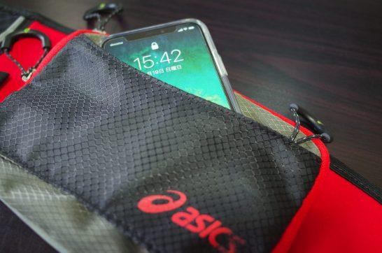 [ランニング]アシックス(ASICS)のウエストバッグ(ウエストポーチ)に「iPhone X」を入れてAirPodsとApple Watchを装着してのランニングが超快適過ぎるよ