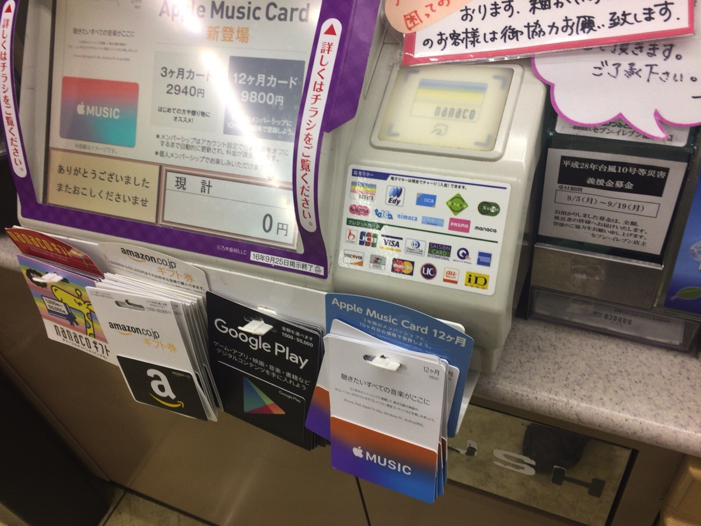 Apple Pay-3