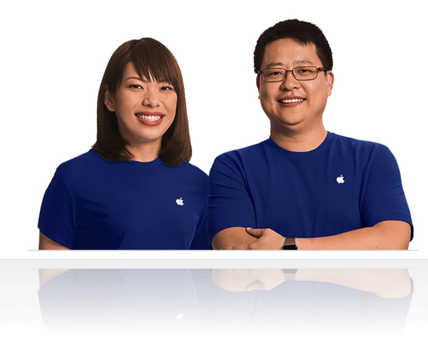 AppleCare+-2