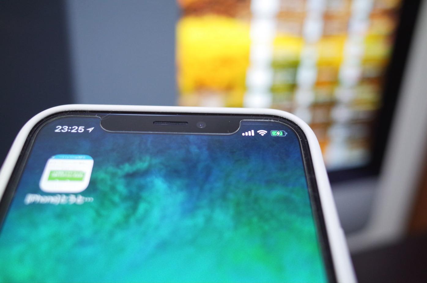 [iPhone]新型「iPhone X」でも簡易アクセスで片手で簡単に通知センターおよびコントロールセンターを呼び出すことができますよ