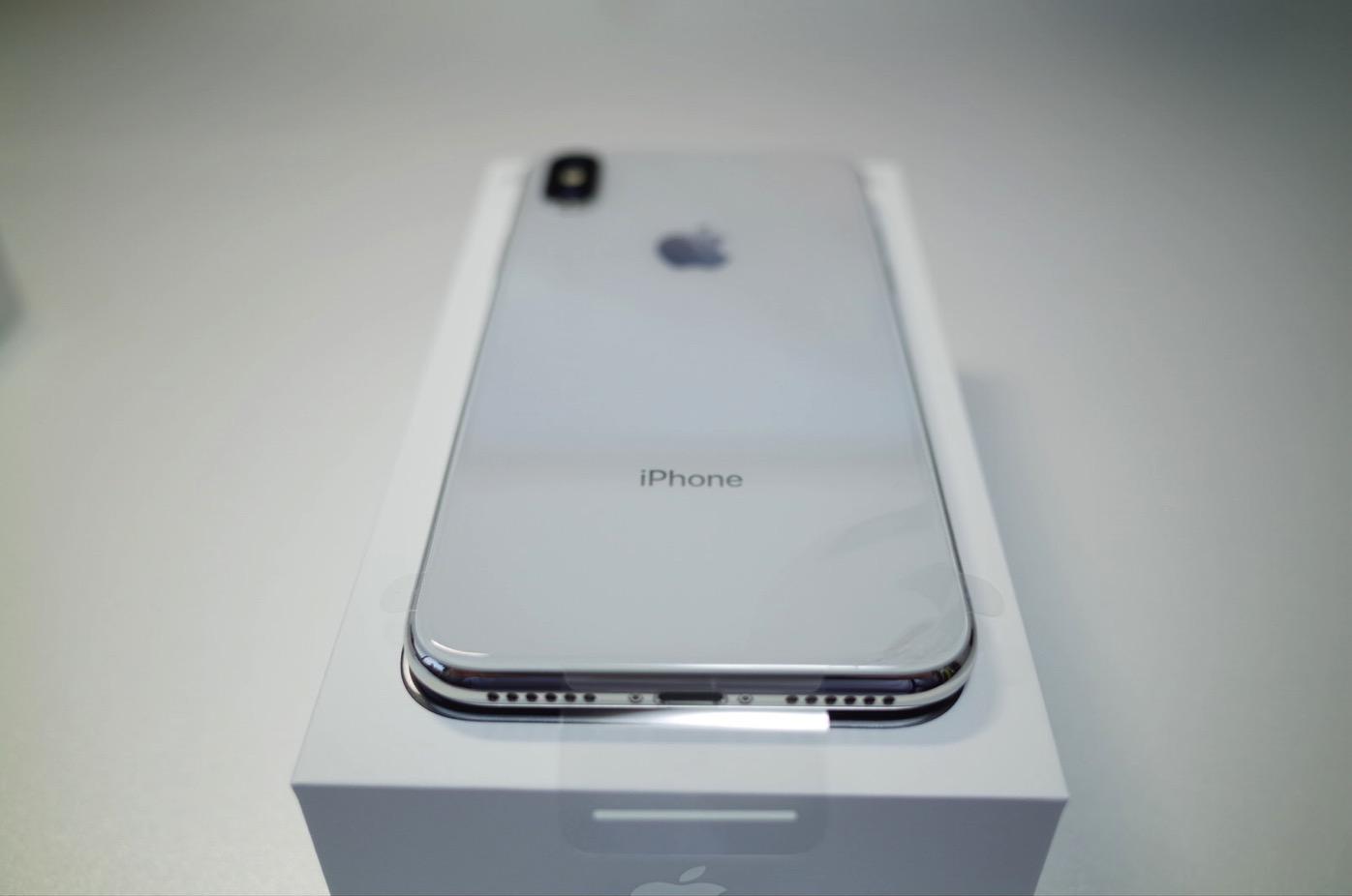 iPhone X-15