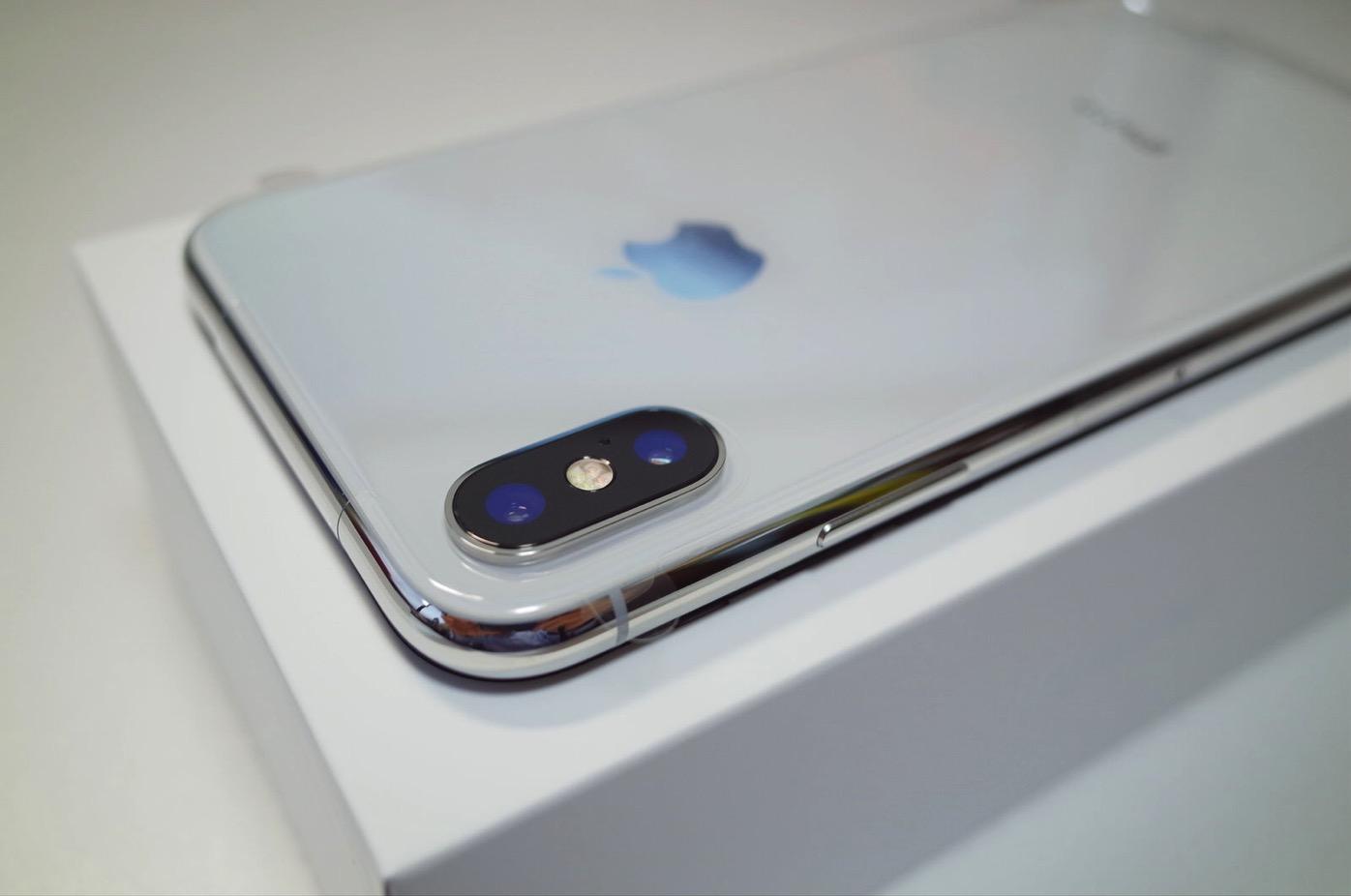 [iPhone]かなりざっくりですが「iPhone X(SIMフリー 256GB シルバー)」の下取り(買取り)価格がいくらか調べてみたよ
