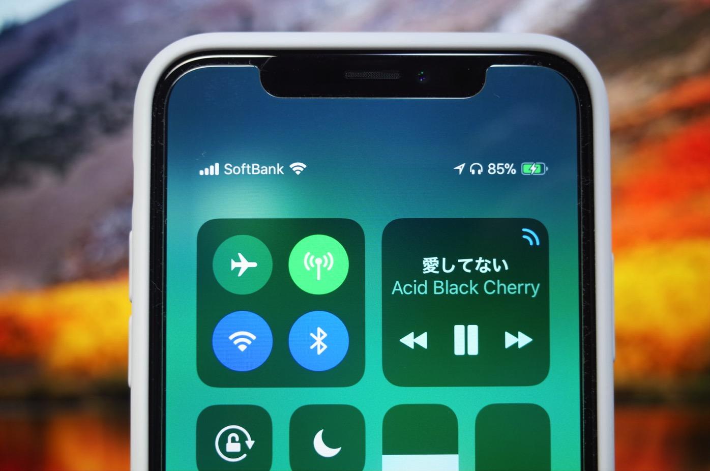 [iPhone]新型「iPhone X」を1日使ってみて私が感じたメリットとデメリットをご紹介するよ