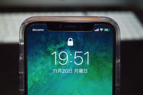 [Amazon]「iPhone X」用にAmazonベストセラー1位のQi 急速 ワイヤレス充電器 NANAMI Quick Charge 2.0 が届いたよ
