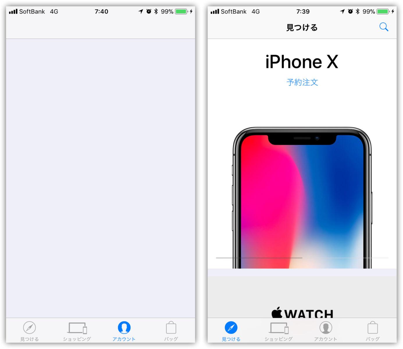 iPhone X 出荷準備中-2