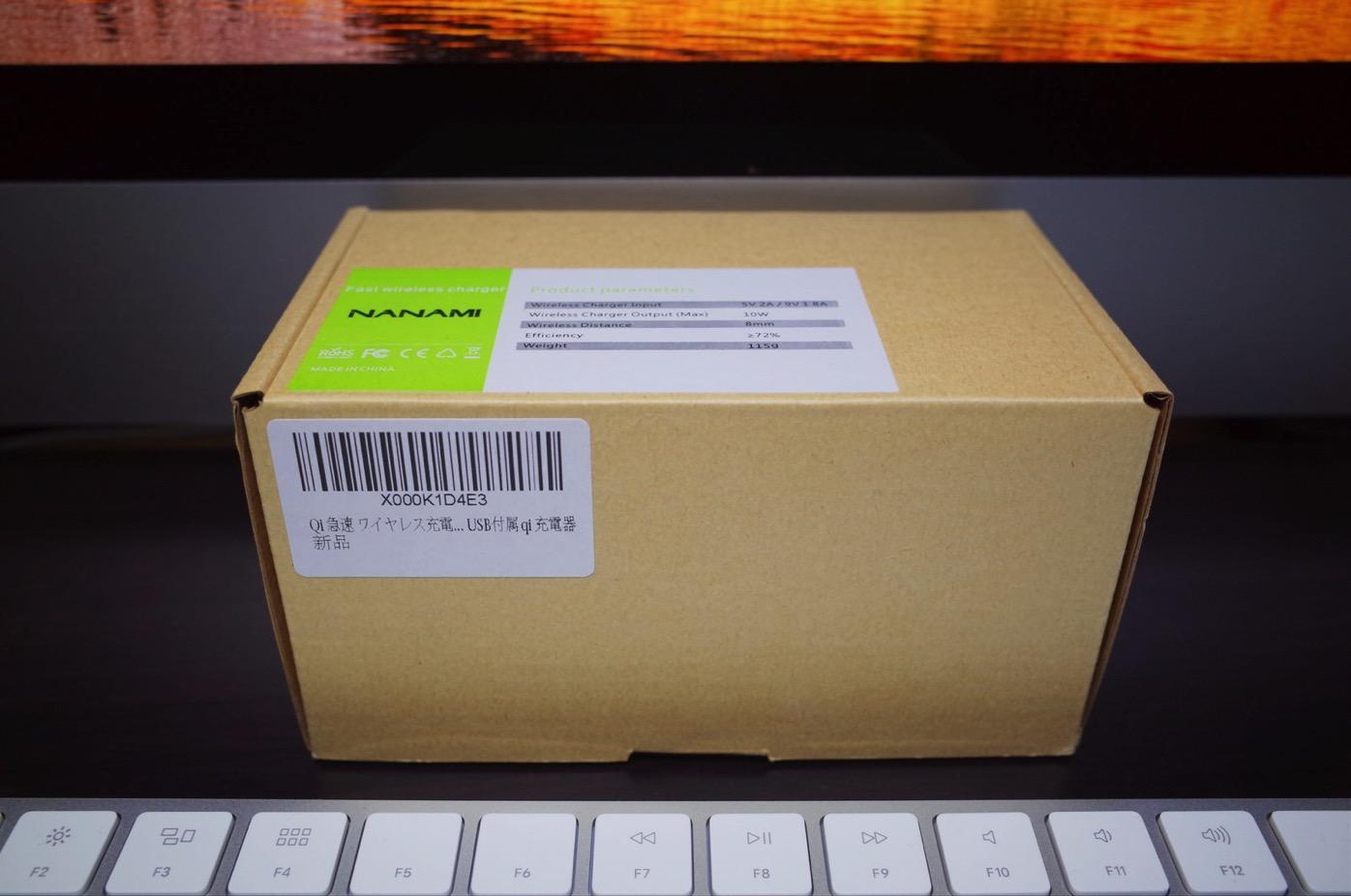 Qi 急速 ワイヤレス充電器 NANAMI Quick Charge 2.0 二つのコイル ワイヤレスチャージャー1