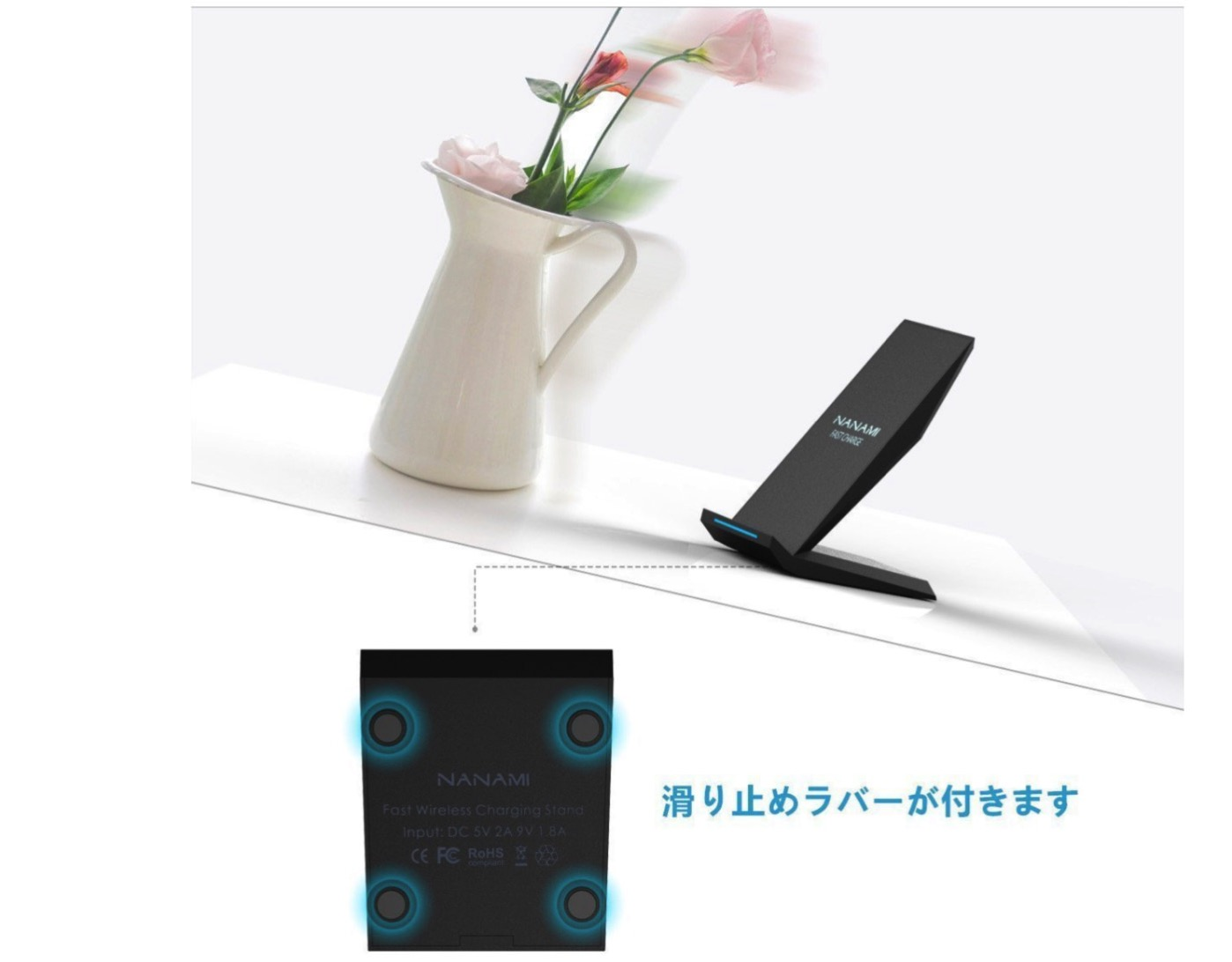 Qi 急速 ワイヤレス充電器 NANAMI Quick Charge 2.0 二つのコイル ワイヤレスチャージャー 置くだけ充電-6