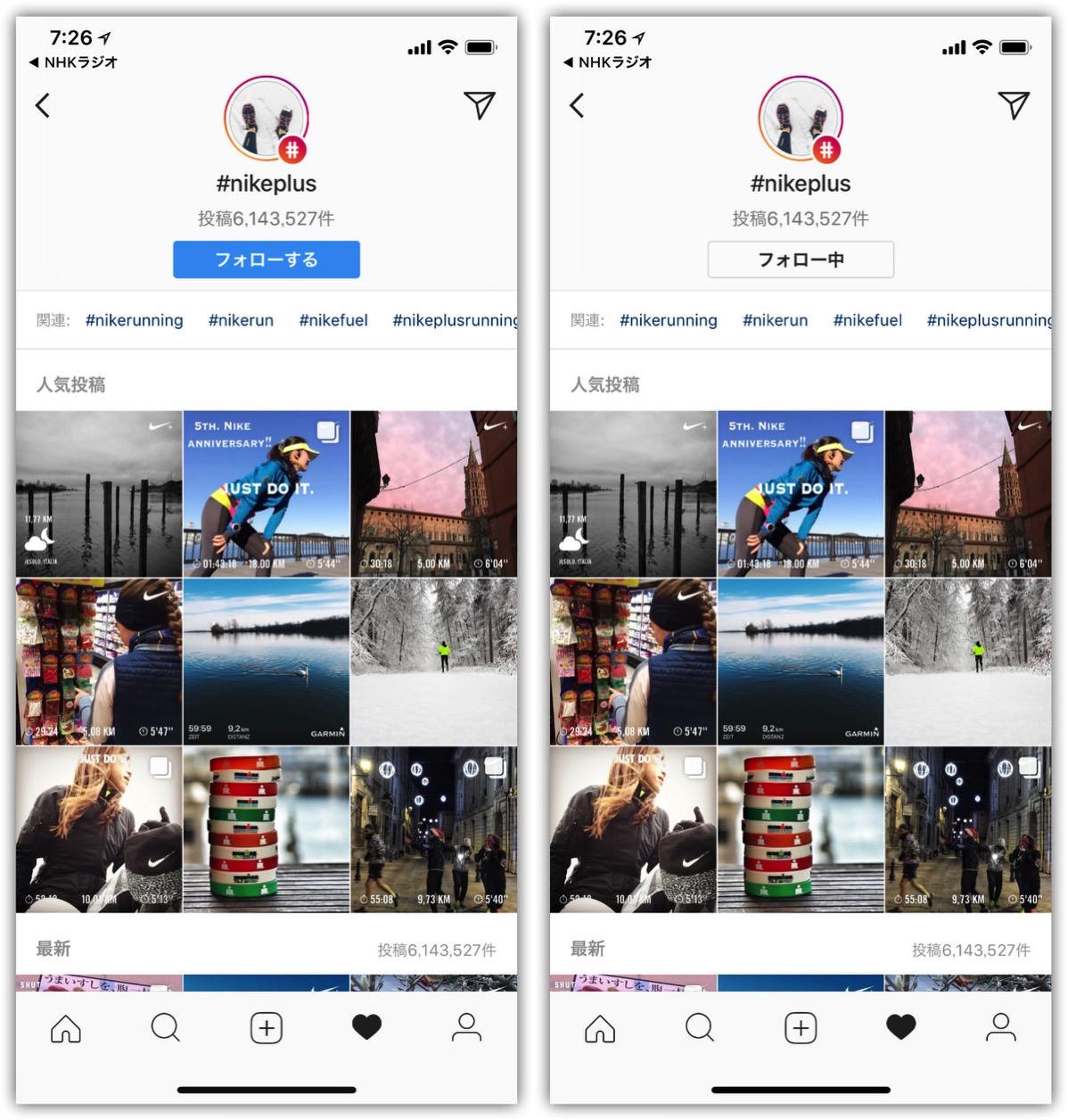 Instagramhashtag-3