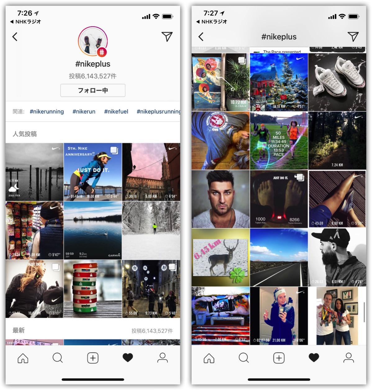 Instagramhashtag-2