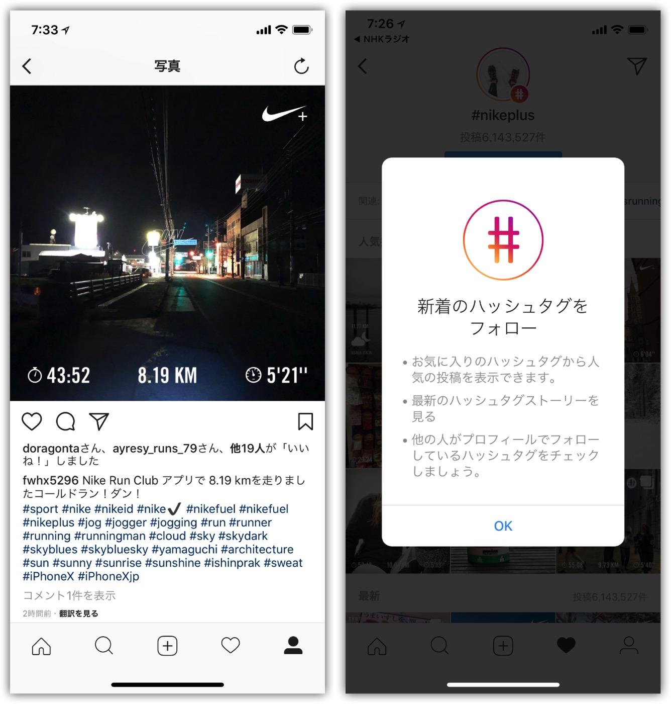 Instagramhashtag-1