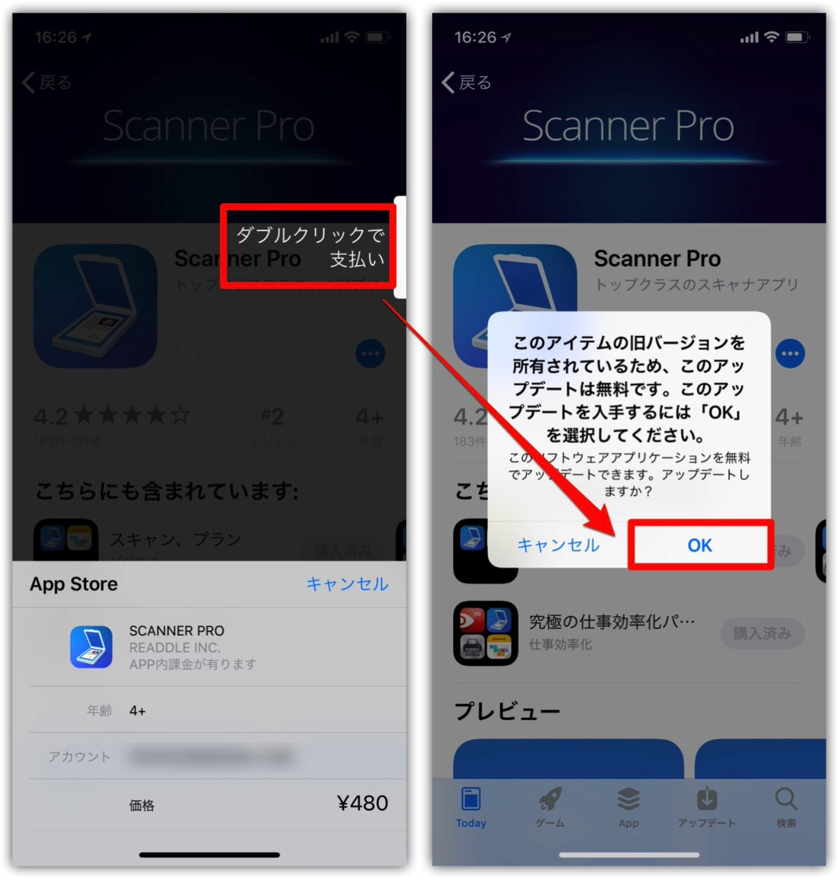iOSアプリ-3