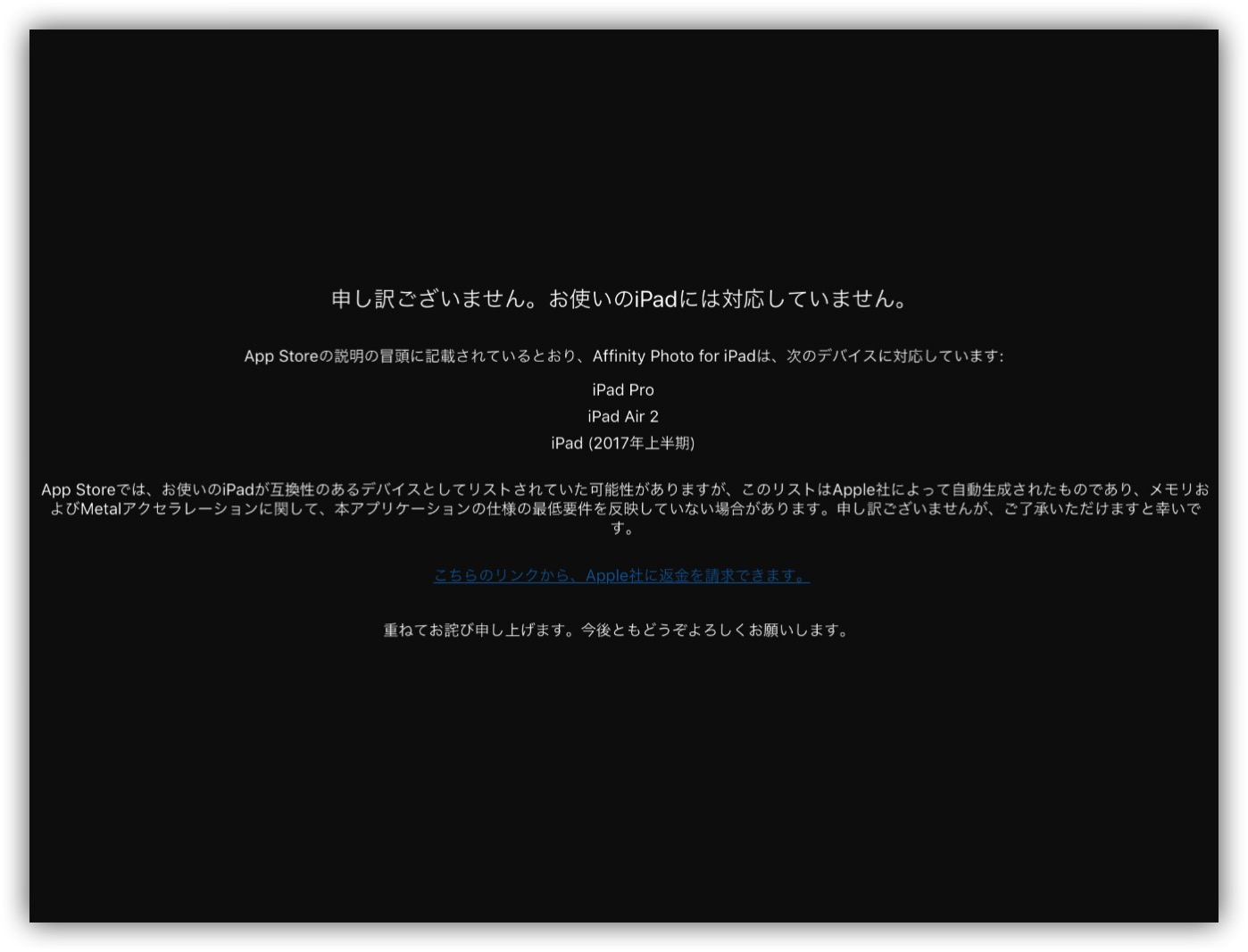 Affinity Photo for iPad-3