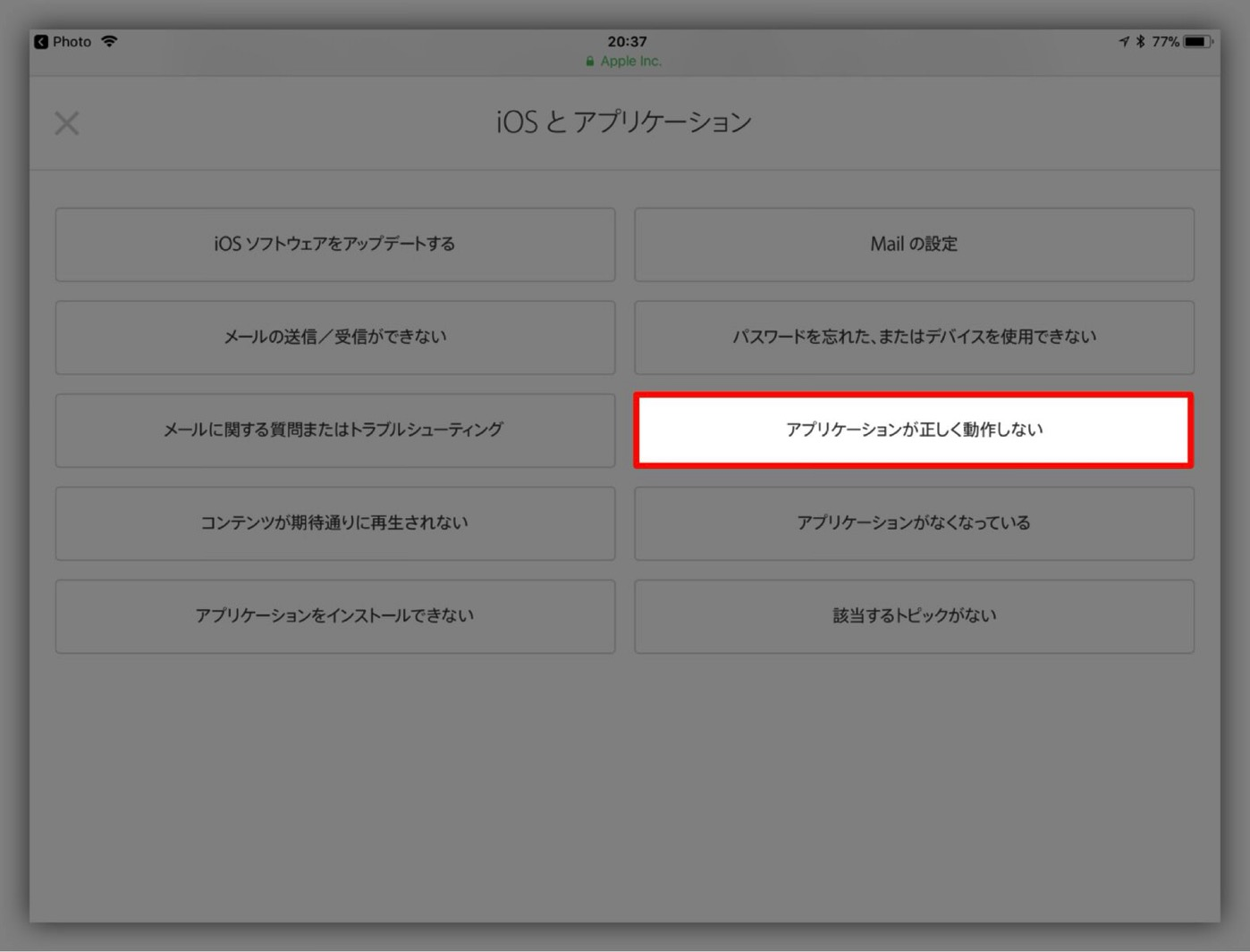 Affinity Photo for iPad-8