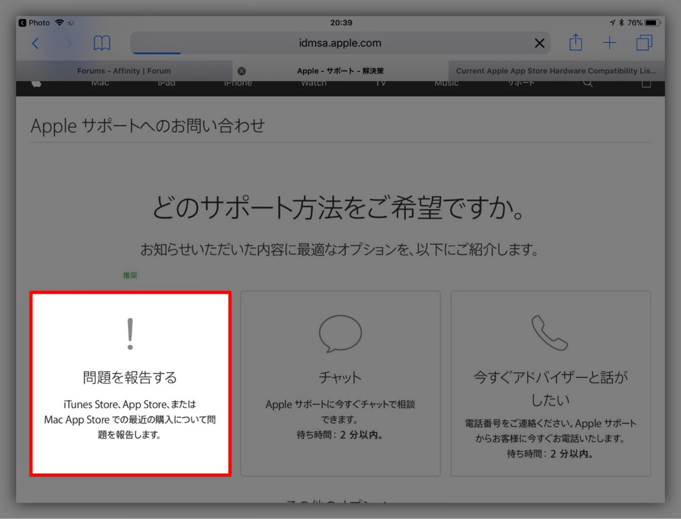 Affinity Photo for iPad-9