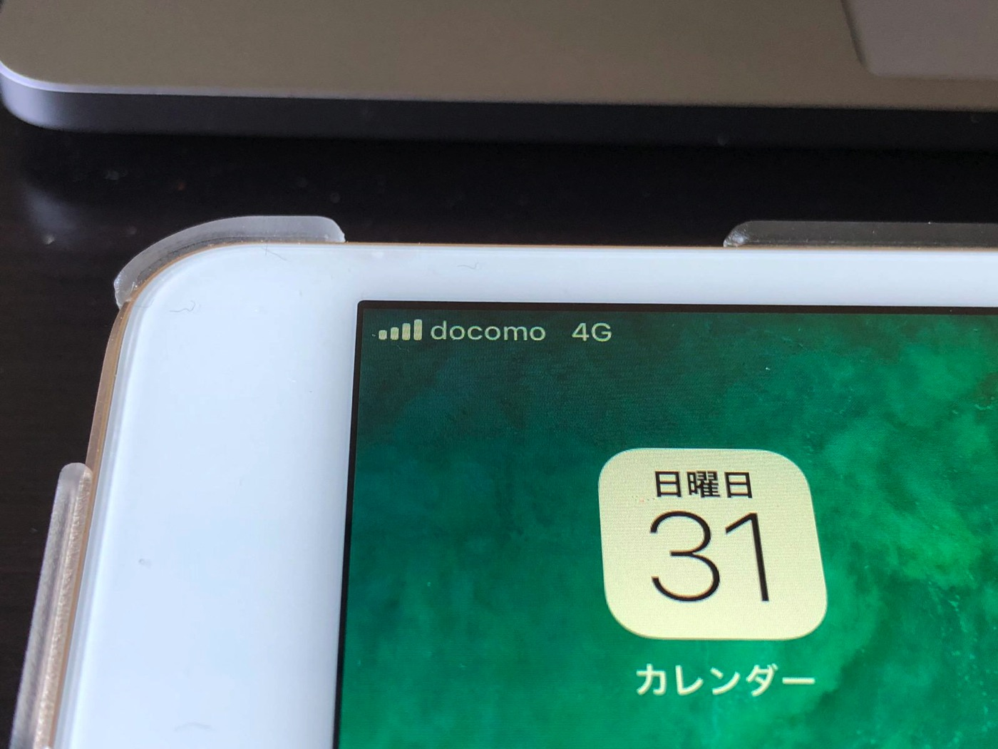 iPad Pro docomo 4G