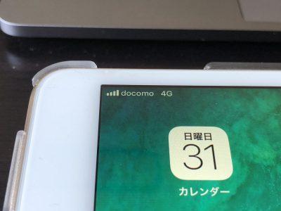 [iPad Pro]初めてのSIMフリー「iPad Pro」にSIMを入れたら即座に使い始めることができたよ