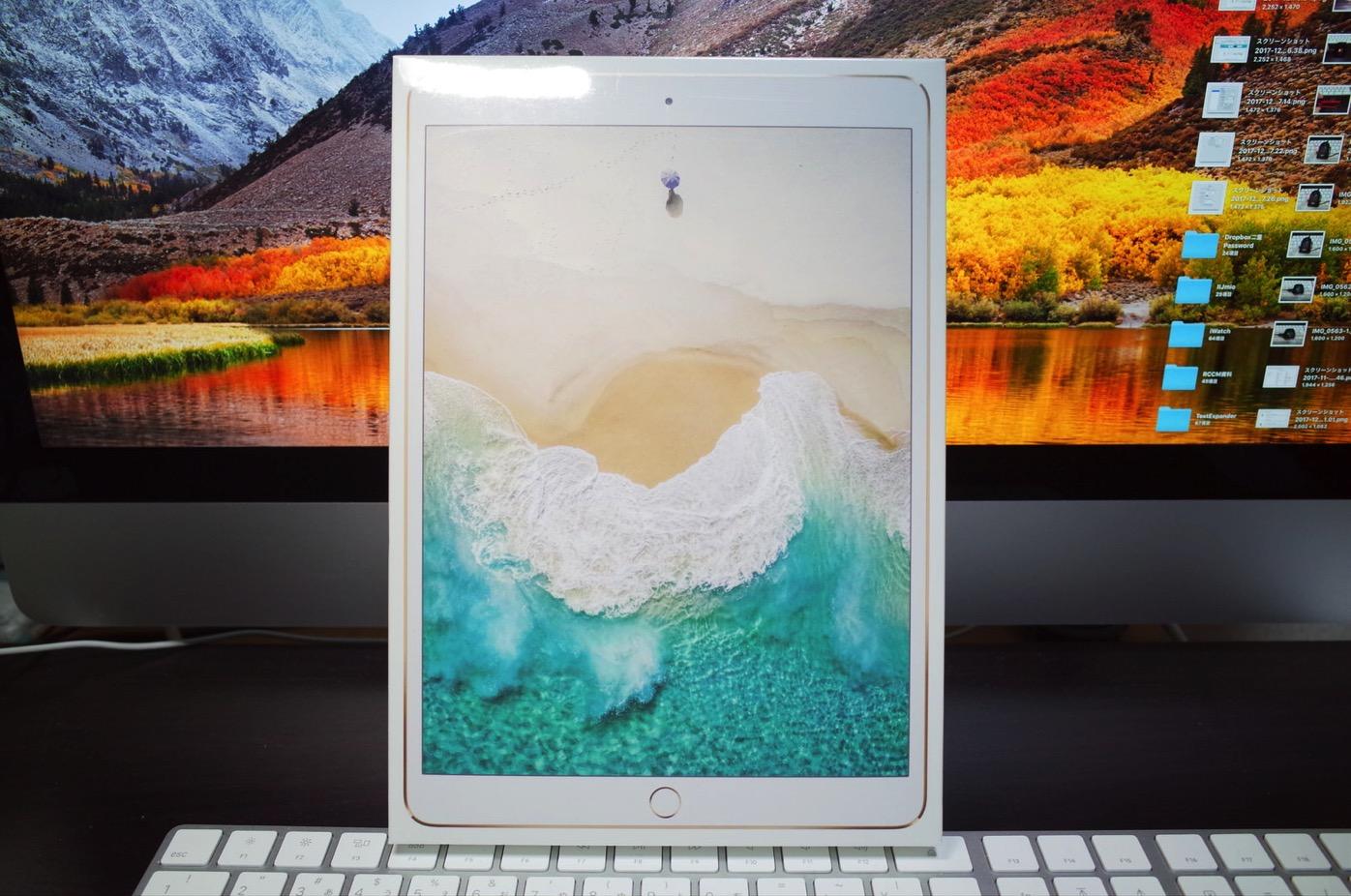 Appleからの贈り物-3