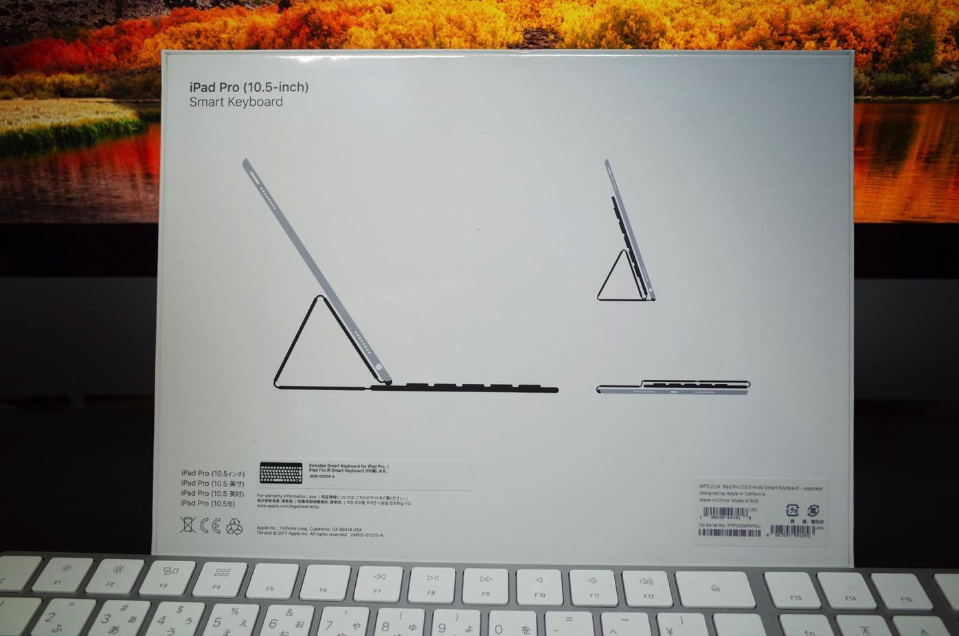 Appleからの贈り物-15