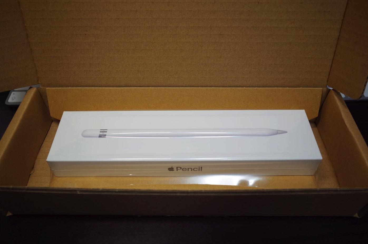 Appleからの贈り物-21