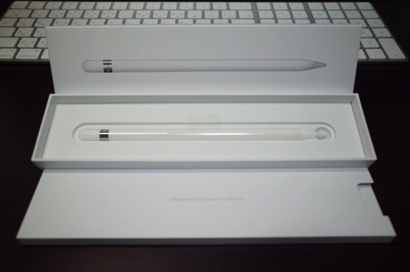 Appleからの贈り物-22