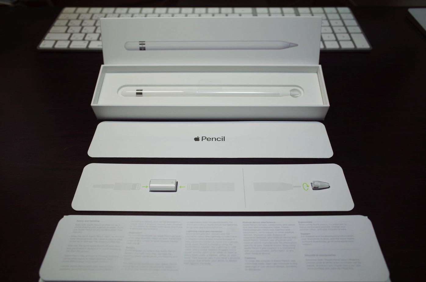 Appleからの贈り物-23