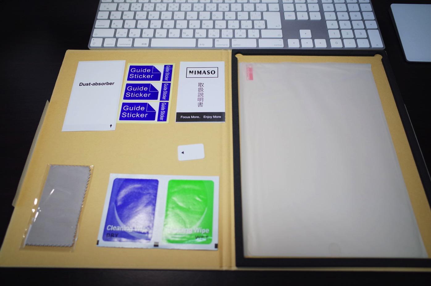 Nimaso iPad Pro 10.5 専用 フィルム 【 日本製素材旭硝子製 】 強化ガラス-4