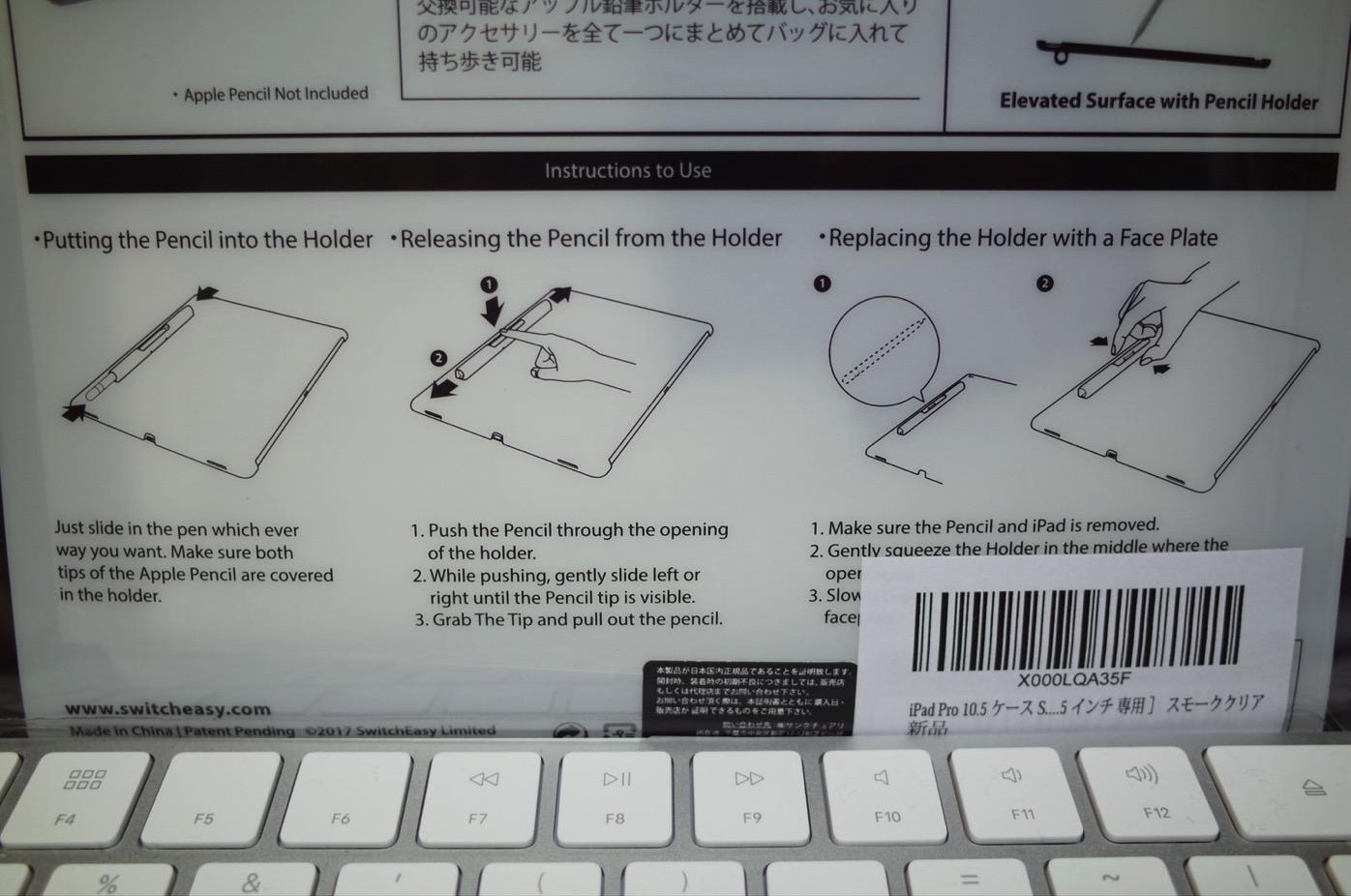 iPad Pro 10.5 ケース SwitchEasy CoverBuddy ハード バック カバー Apple Pencil 収納付き 純正 スマートキーボード 対応-4