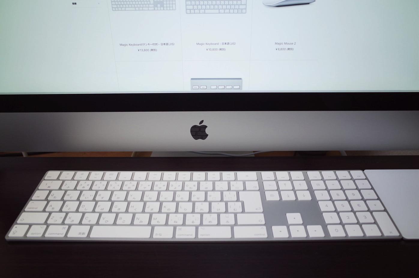 [Apple]今年購入した「Magic Keyboard(テンキー付き)- 日本語(JIS)」が変形したのでAppleサポートに連絡したら取り替えてもらうことになったよ
