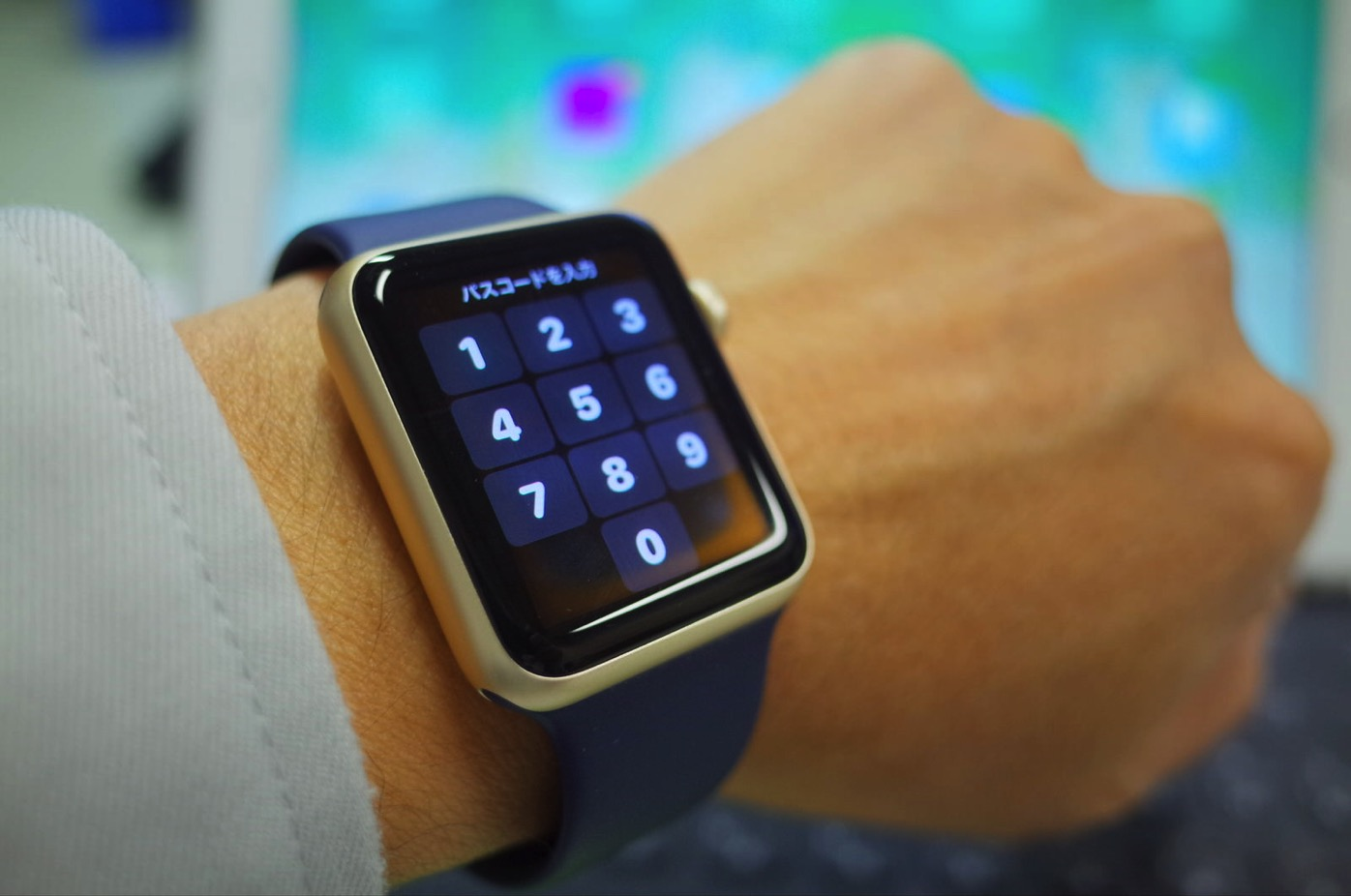 Apple Watch Password-2